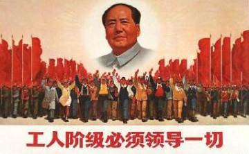 medium_mao-poster.jpg
