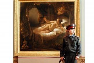 Gardien de musée.jpg