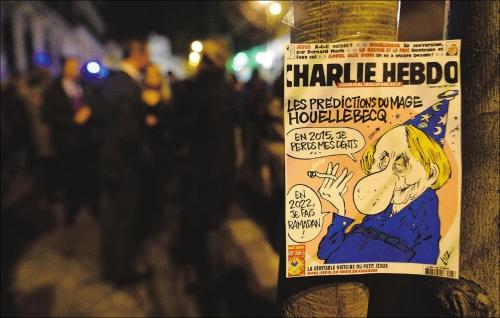 isabelle kersimon,jean-christophe moreau,islamophobie,ccif,charlie hebdo